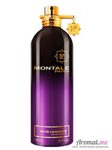 Аромат Montale Aoud Lavender